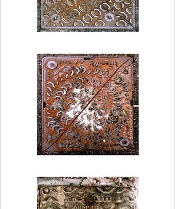 LondonUnderfoot-Triptych6_web